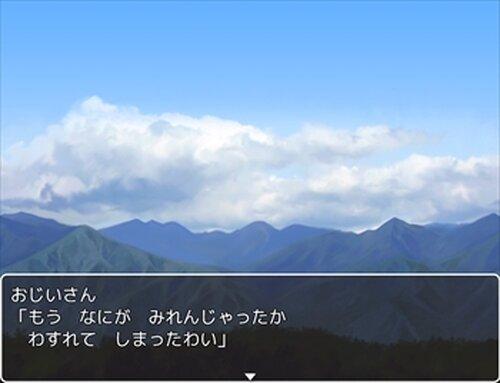 むかしむかしおじいさんと Game Screen Shots