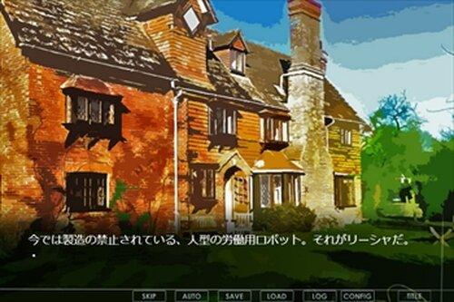 大きなのっぽのメイドロボ Game Screen Shot4