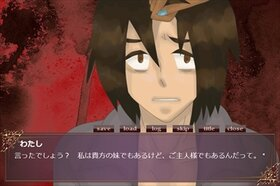 play with me !! in the dark Game Screen Shot3