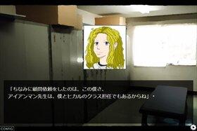 涙が出るとカキーンとしちゃう!? 野球演劇部【完全第一話】 Game Screen Shot2
