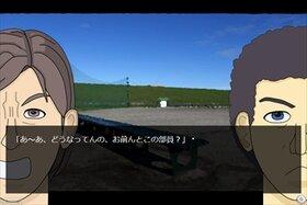 涙が出るとカキーンとしちゃう!? 野球演劇部【完全第一話】 Game Screen Shot3