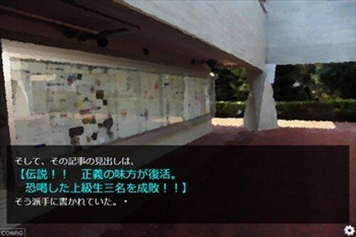 涙が出るとカキーンとしちゃう!? 野球演劇部【完全第一話】 Game Screen Shot4