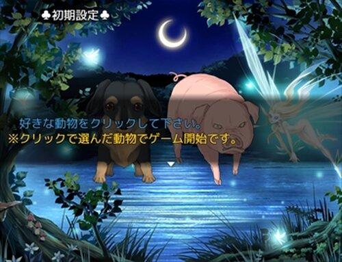 どうぶつピクニック Game Screen Shot2