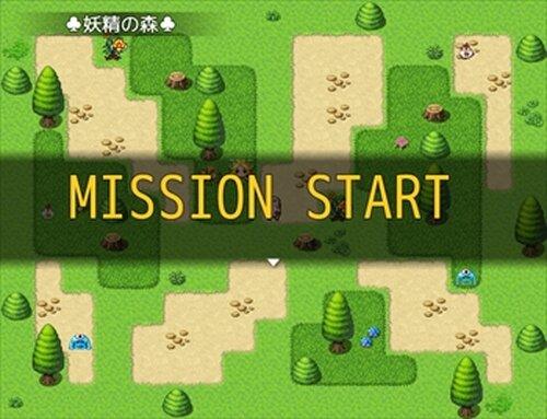 どうぶつピクニック Game Screen Shot3