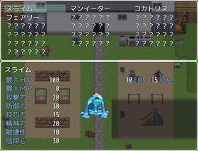 どうぶつピクニック Game Screen Shot5