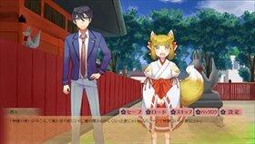 狐は神様になりたくて Game Screen Shot3