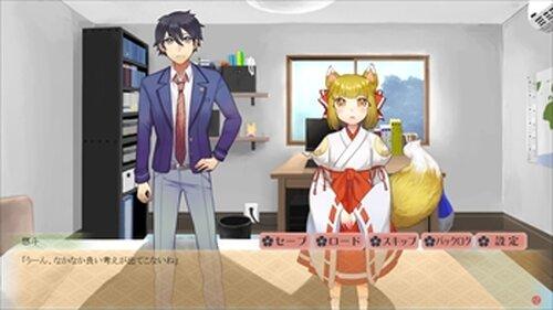 狐は神様になりたくて Game Screen Shot4