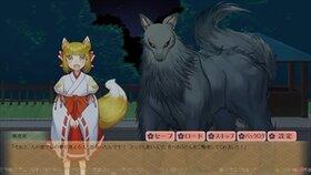 狐は神様になりたくて Game Screen Shot5