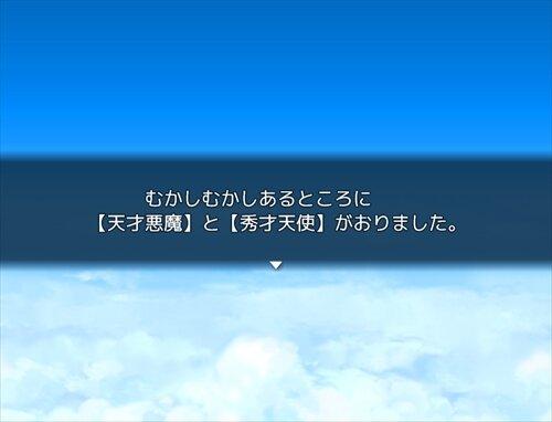 しゅうてんあくま Game Screen Shot1