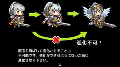 レッド・ロワイヤルの野望~ゆるドラ Game Screen Shot3