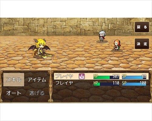 レッド・ロワイヤルの野望~ゆるドラ Game Screen Shots