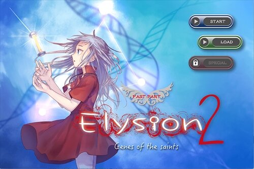 Elysion2 -genes of the saints-(first part) Game Screen Shot1