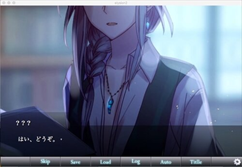 Elysion2 -genes of the saints-(first part) Game Screen Shot5