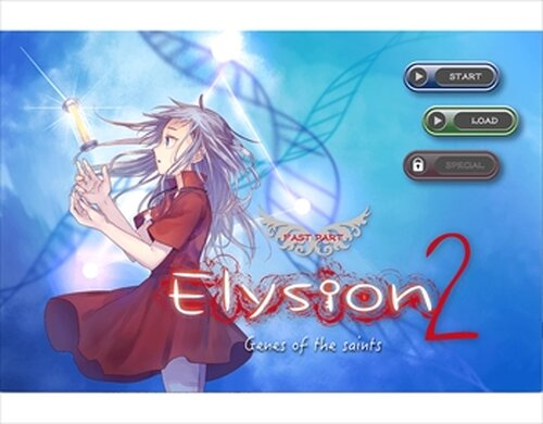 Elysion2 -genes of the saints-(first part) Game Screen Shots