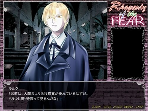 Rhapsody of the FEAR Game Screen Shots