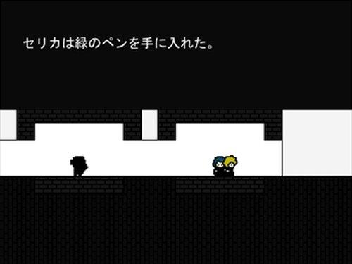 多元宇宙のサルサフロウ Game Screen Shot2