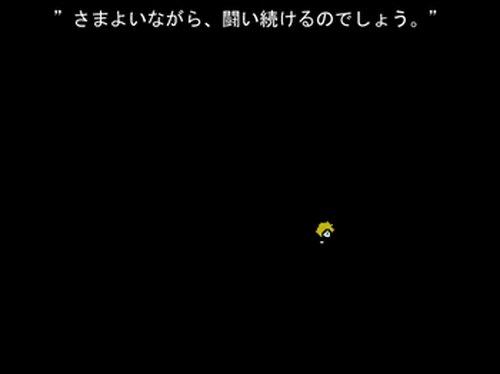 多元宇宙のサルサフロウ Game Screen Shot4