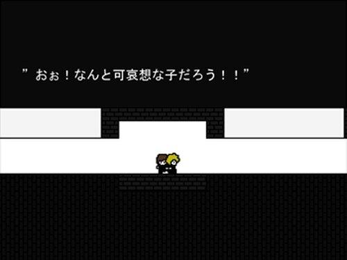 多元宇宙のサルサフロウ Game Screen Shots