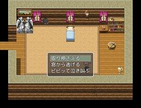 犬吠埼ケン太と純白の小悪魔 Game Screen Shot3