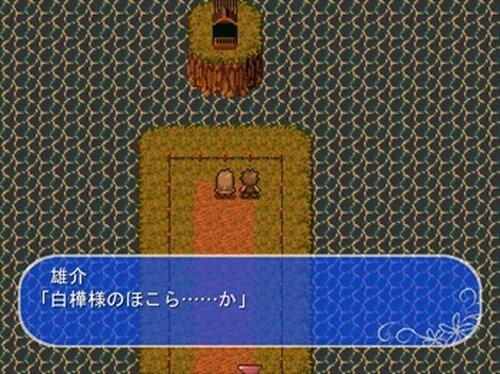 アリスは水の中 Game Screen Shot2