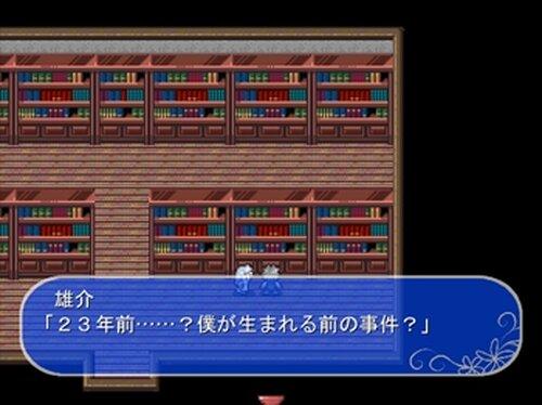 アリスは水の中 Game Screen Shot3