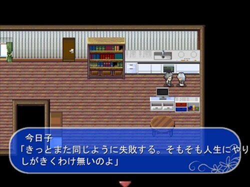 アリスは水の中 Game Screen Shot5