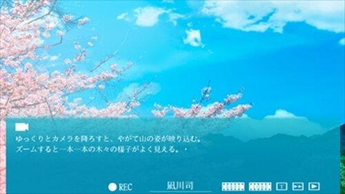 Memories - trial  Game Screen Shot2