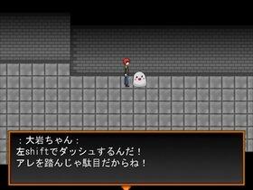 大岩さんレイジングストリーム Game Screen Shot3