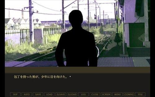 死にたい俺と生きたいはずの君 Game Screen Shot3
