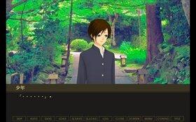 死にたい俺と生きたいはずの君 Game Screen Shot4