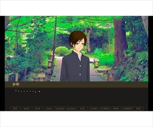 死にたい俺と生きたいはずの君 Game Screen Shots