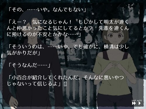 ギワク★ラヴァーズ Game Screen Shot1