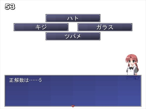 おそうじしましょ Game Screen Shot1