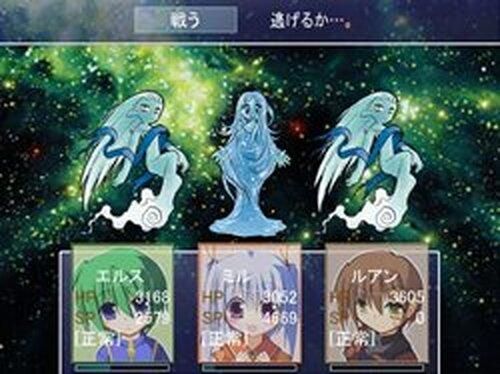 マジカルディメンション Game Screen Shots