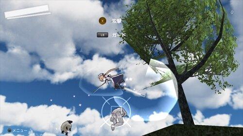 ひとりの夜のナイトメア Game Screen Shot1
