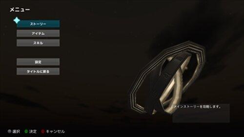 ひとりの夜のナイトメア Game Screen Shot2