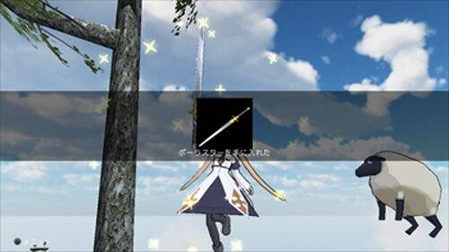 ひとりの夜のナイトメア Game Screen Shot4