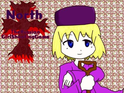 North Game Screen Shot2
