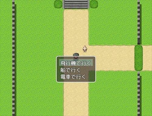 犬吠埼ケン太のお花見大作戦 Game Screen Shot3
