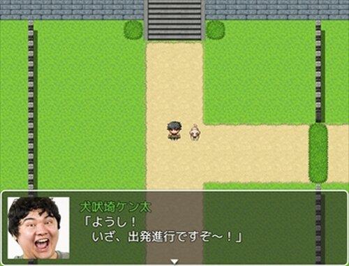 犬吠埼ケン太のお花見大作戦 Game Screen Shots