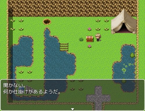 有限無限 Game Screen Shot1