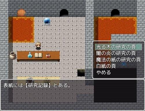 有限無限 Game Screen Shot5