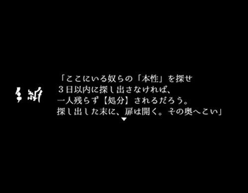 キョウキドリップ Game Screen Shot2
