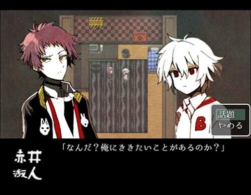 キョウキドリップ Game Screen Shot3