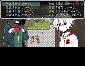 キョウキドリップ Game Screen Shot4