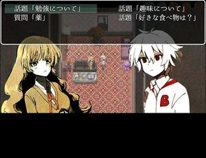 キョウキドリップ Game Screen Shot