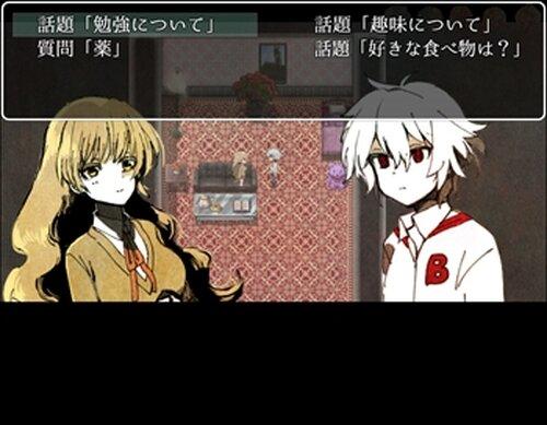 キョウキドリップ Game Screen Shots