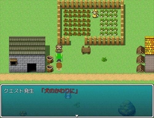 イデルの魔法使い Game Screen Shot4