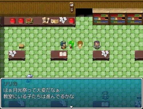 イデルの魔法使い Game Screen Shot5