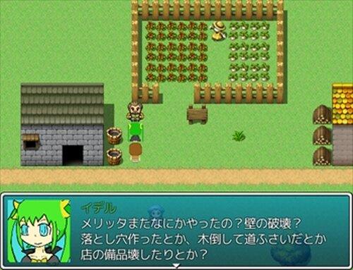 イデルの魔法使い Game Screen Shots